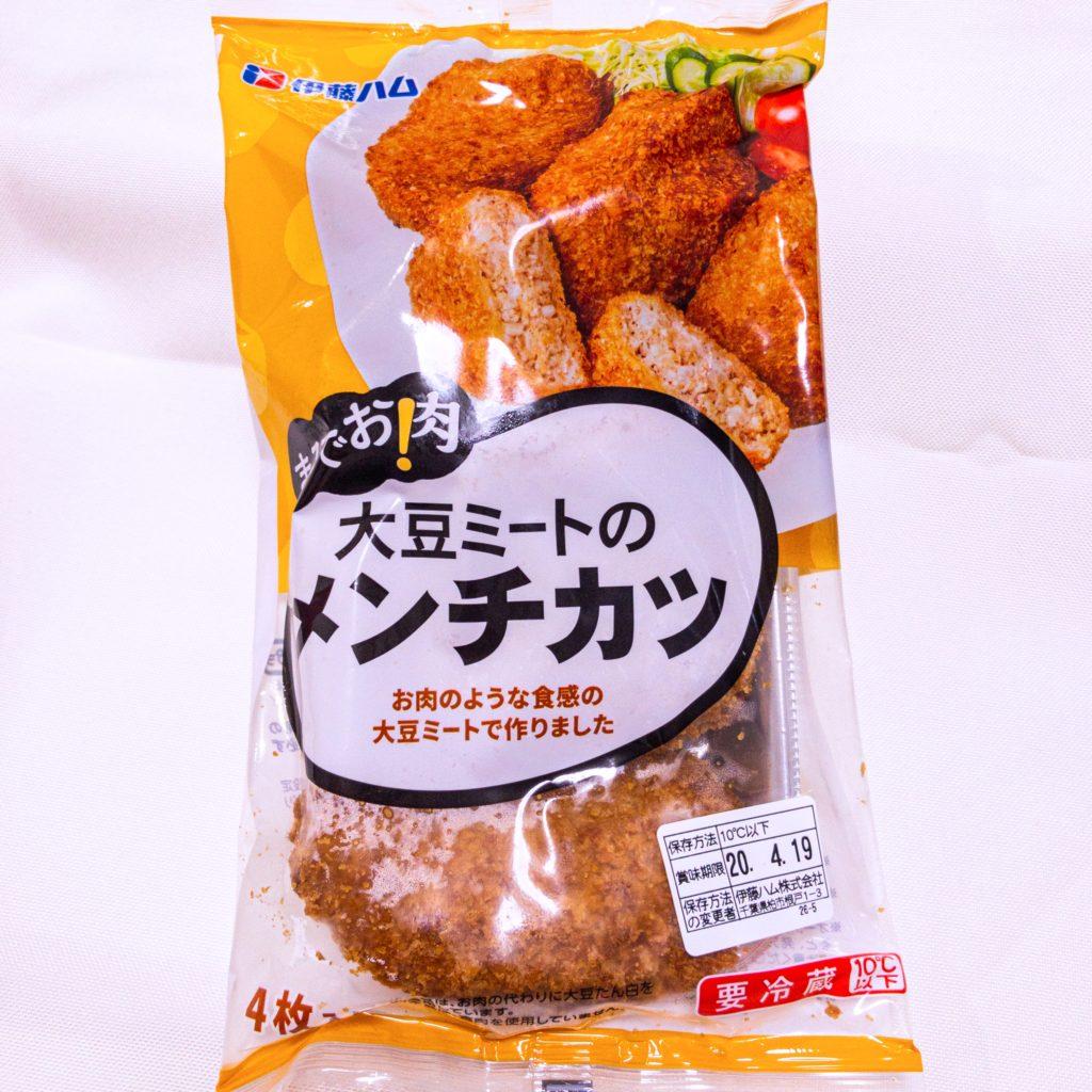 伊藤ハムの、まるでお肉!大豆ミートのメンチカツのパッケージ